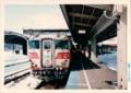 特急おおとり号・網走駅(1986年3月)