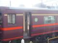 DSCF1692.JPG