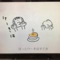 NHK�����