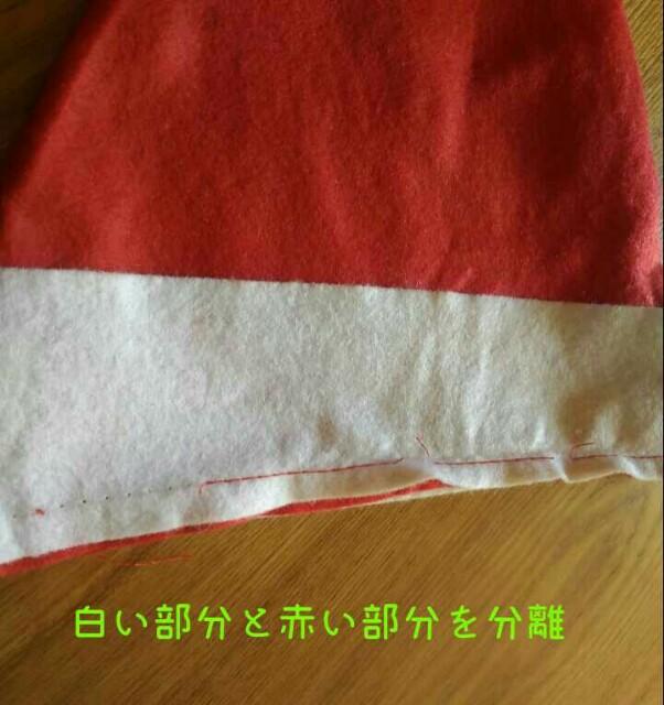 f:id:tadamomo:20171220120424j:image