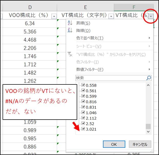 f:id:tadano_budai:20210107215605j:plain