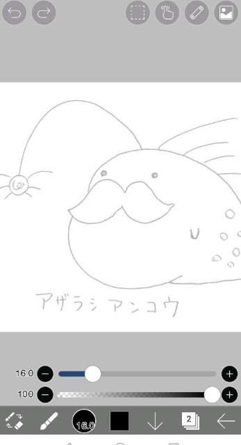 f:id:tadanomisaki:20190611161434j:image