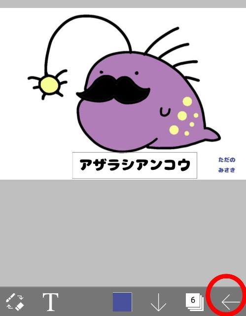 f:id:tadanomisaki:20190611162024j:image