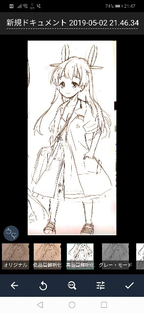 f:id:tadanomisaki:20190614130134j:image