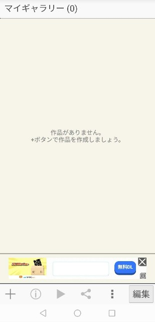 f:id:tadanomisaki:20190614131453j:image