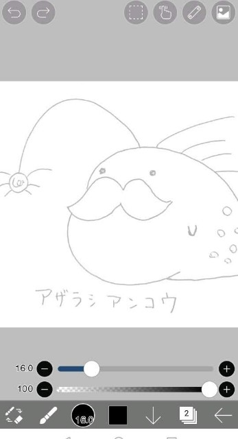 f:id:tadanomisaki:20190614131528j:image