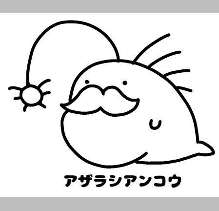 f:id:tadanomisaki:20190614133327j:image