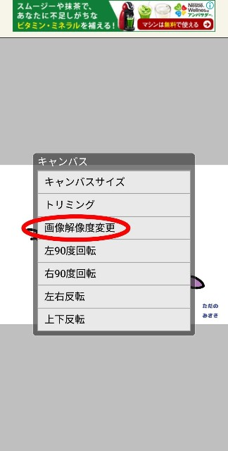 f:id:tadanomisaki:20190616075011j:image
