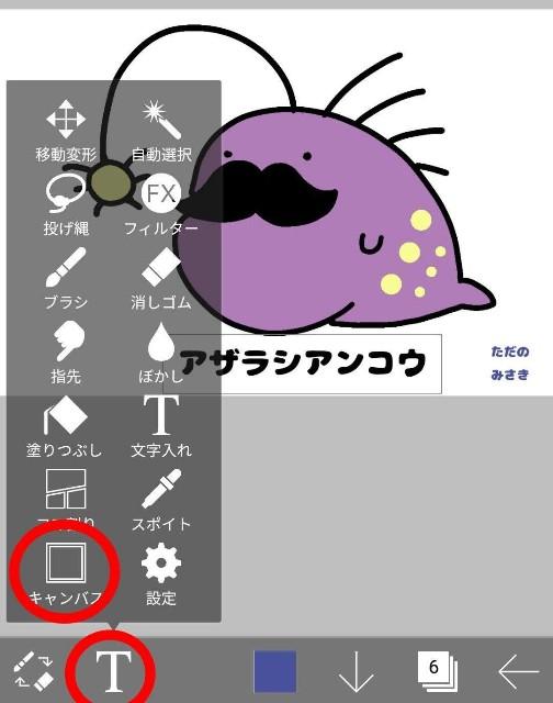 f:id:tadanomisaki:20190616075046j:image