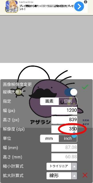 f:id:tadanomisaki:20190616075535j:image