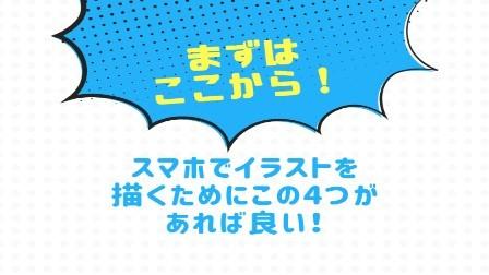 f:id:tadanomisaki:20190617010402j:image
