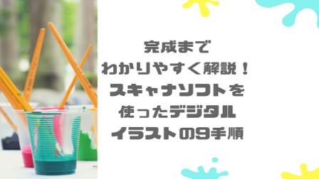 f:id:tadanomisaki:20190617011825j:image