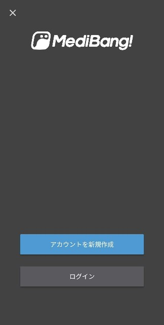 f:id:tadanomisaki:20190623010303j:image