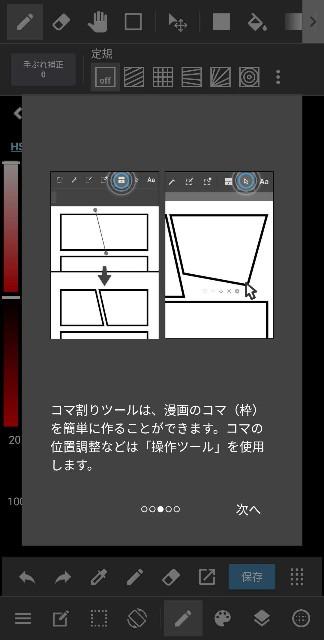 f:id:tadanomisaki:20190625092908j:image