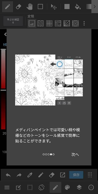 f:id:tadanomisaki:20190625092955j:image