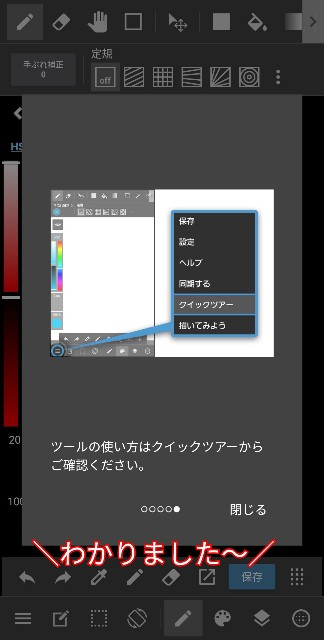 f:id:tadanomisaki:20190625093112j:image
