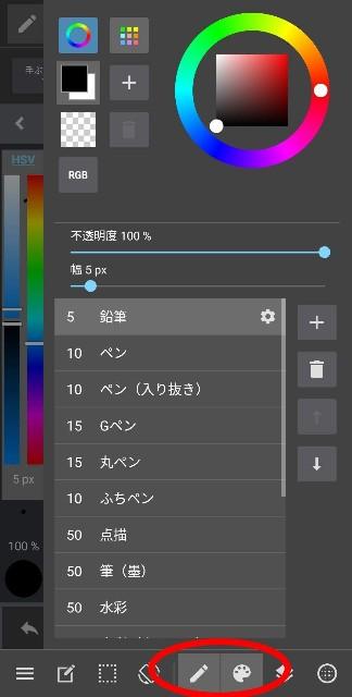 f:id:tadanomisaki:20190625093319j:image