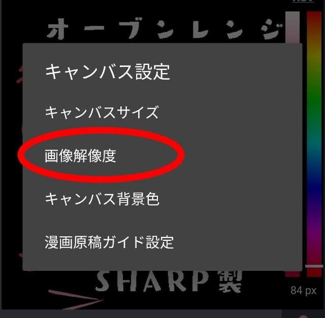 f:id:tadanomisaki:20190625095418j:image