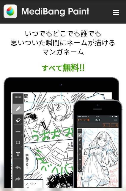 f:id:tadanomisaki:20190707121916j:image