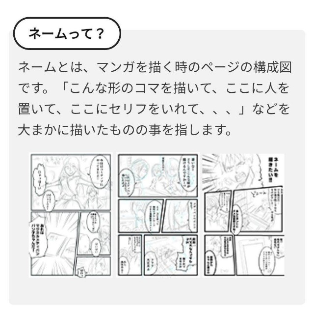 f:id:tadanomisaki:20190707122407j:image