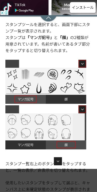 f:id:tadanomisaki:20190707123012j:image