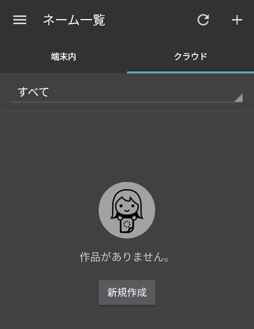 f:id:tadanomisaki:20190707123313j:image