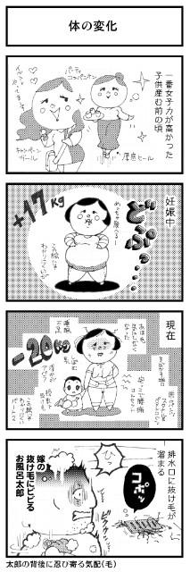 f:id:tadanomisaki:20190717151853j:image