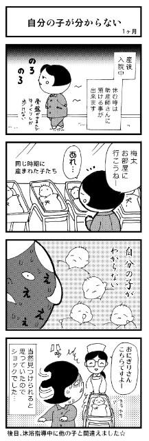 f:id:tadanomisaki:20190728170221j:image