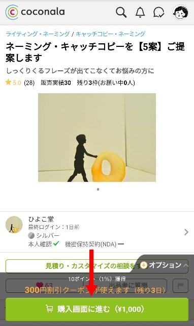 f:id:tadanomisaki:20190814121907j:image