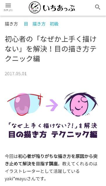 f:id:tadanomisaki:20190822072313j:image