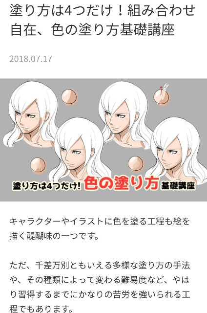 f:id:tadanomisaki:20190822072945j:image