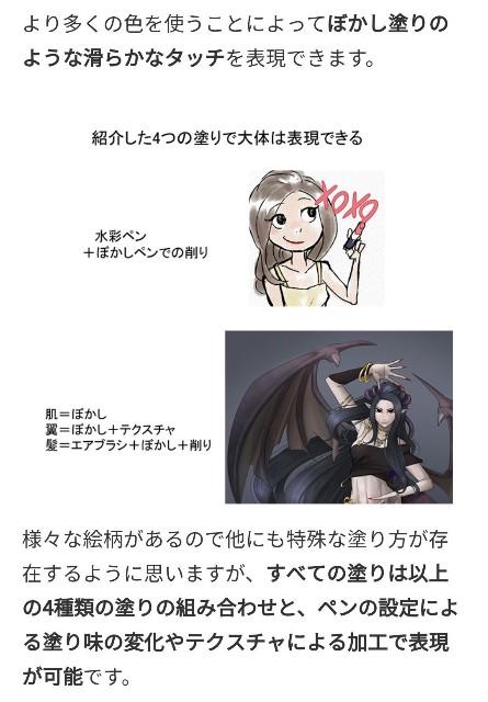 f:id:tadanomisaki:20190822155418j:image