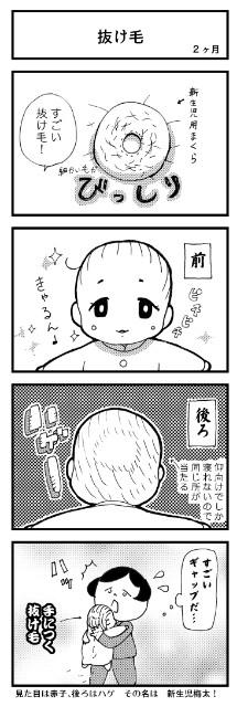 f:id:tadanomisaki:20190829103714j:image