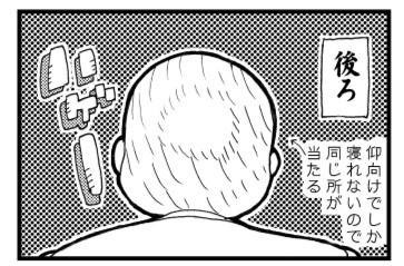 f:id:tadanomisaki:20190829110452j:image