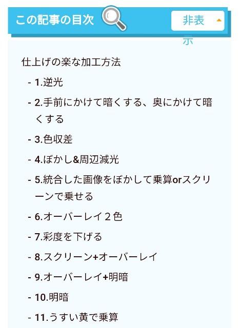 f:id:tadanomisaki:20190831143048j:image