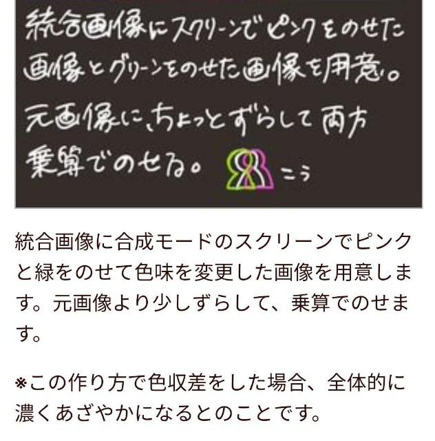 f:id:tadanomisaki:20190831143114j:image