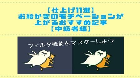 f:id:tadanomisaki:20190831163656j:image