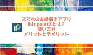 f:id:tadanomisaki:20190910141121j:image