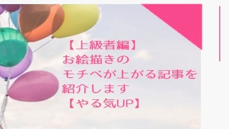 f:id:tadanomisaki:20190915215750j:image