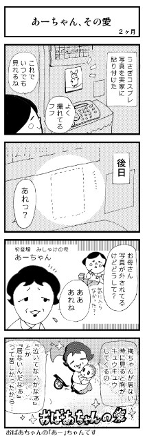 f:id:tadanomisaki:20190918225248j:image