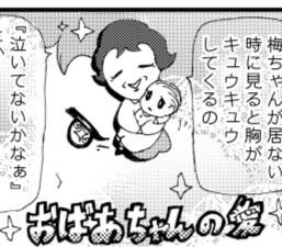 f:id:tadanomisaki:20190920110726j:image