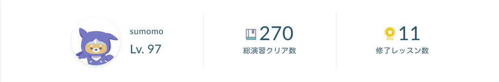 f:id:tadanomomo:20190125210727p:plain