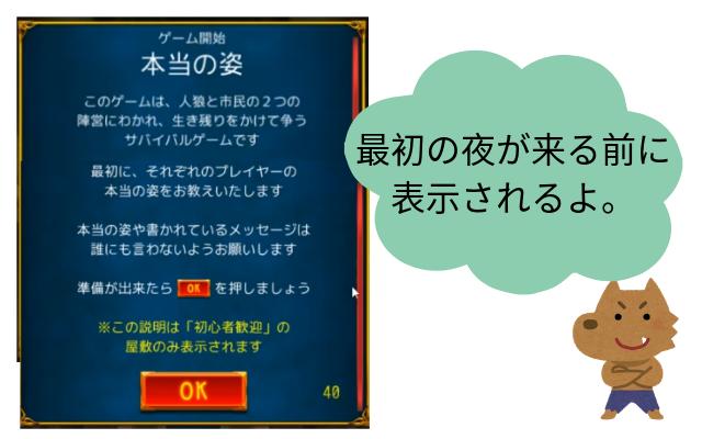 f:id:tadanomyomyo1:20190629090851p:plain