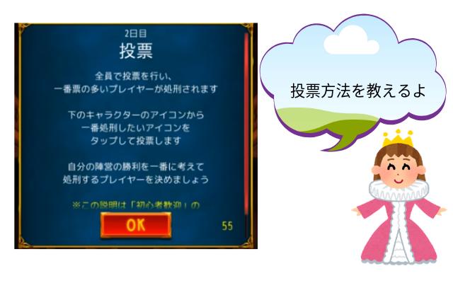 f:id:tadanomyomyo1:20190629092723p:plain