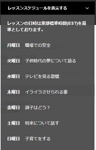 f:id:tadanomyomyo1:20200229095820j:plain