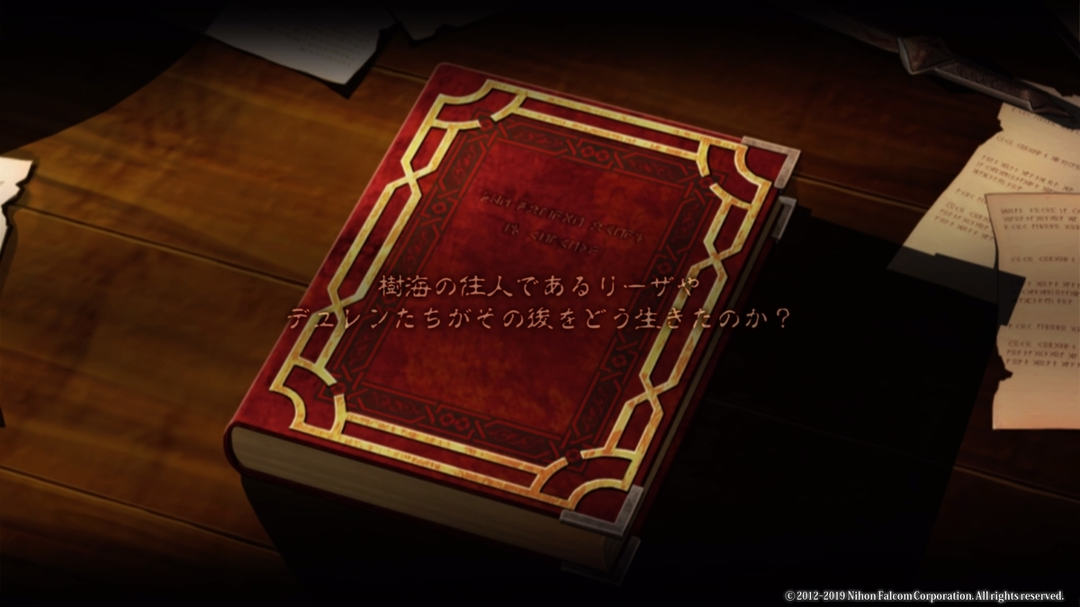 f:id:tadanoongakuzuki:20190609230349j:plain
