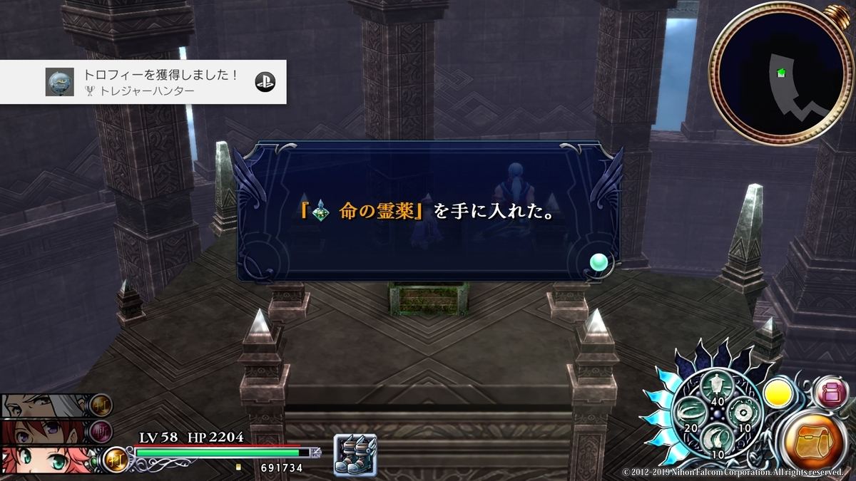 f:id:tadanoongakuzuki:20190609230354j:plain