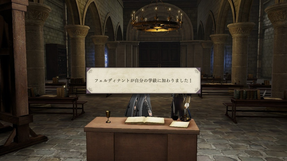 f:id:tadanoongakuzuki:20190826000156j:plain
