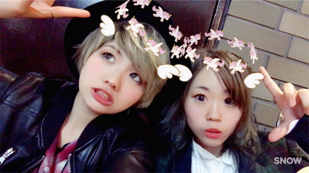 f:id:tadanowotaku:20170404175000j:image