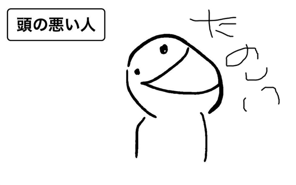 f:id:tadanowotaku:20171010081552j:image